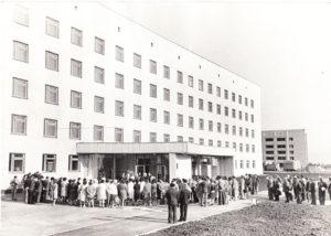 Открытие поликлиники ОКБ