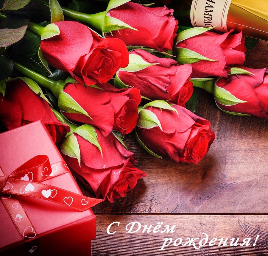 dayname_ru_256